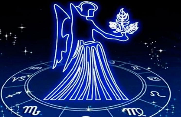 Horóscopo Virgo para Febrero 2021